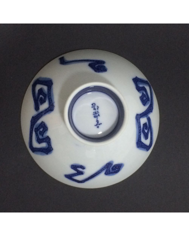 Bowl de porcelana con líneas en espiral y zig-zag