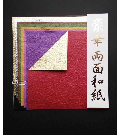 Kit papel origami momigami bicolor. 15x15cm.