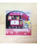 Bento box (Lunch box) ume y conejitos roja con bolsa