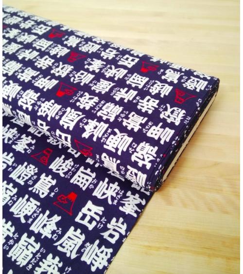 Japanese cotton fabric. White Kanji over navy blue background.