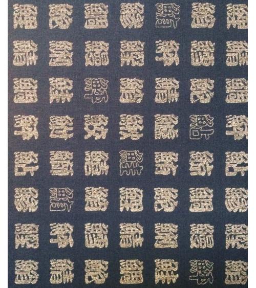 Japanese cotton fabric. Kanjis over indigo blue