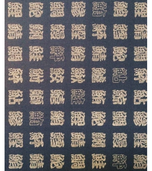 Tela japonesa. Kanjis sobre azul índigo
