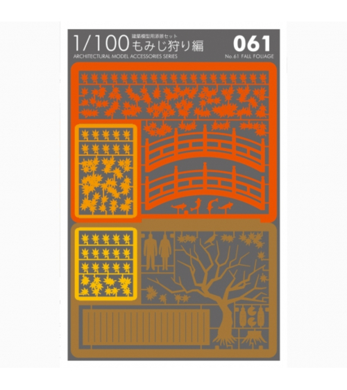 "1/100 architectural model ""Momiji"""
