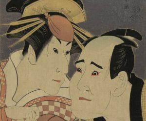 Motivos gráficos japoneses: Ichimatsu